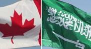 """""""رويترز"""": الحكومة الكندية تتواصل مع عدة دول لحل الأزمة مع السعودية"""