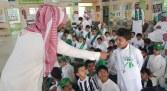 بالصور..مدرسة العصداء الابتدائيه تحتفل باليوم الوطني ٨٨