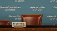 مشاورات جنيف مهددة بالإلغاء بسبب تعنت الحوثيين