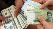 هبوط حاد جديد للعملة الإيرانية : فوق 150 ألف ريال للدولار!