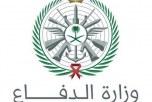 وزارة الدفاع تعلن موعد القبول والتجنيد الموحد للقوات المسلحة