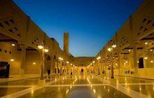 وفاة الأميرة لطيفة بنت فهد بن عبدالعزيز آل سعود
