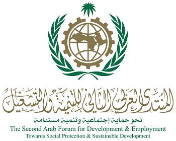 البطالة في البلدان العربية… هاجس يؤرق المختصين
