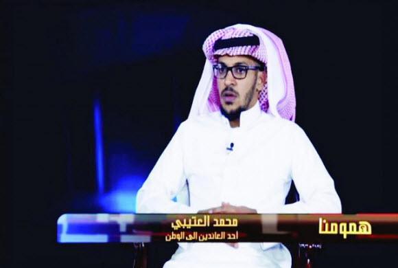 """شابان سعوديان يرويان تفاصيل انضمامهما لـ """"داعش"""" بسوريا"""