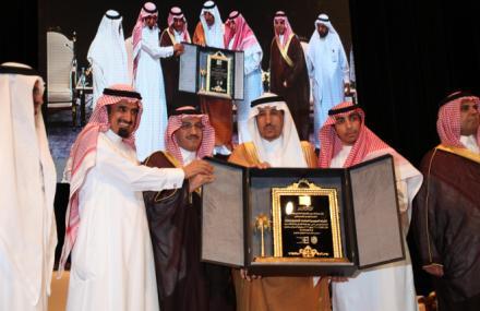 جامعة الملك سعود تكرم (سابك) لرعايتها يوم المهنة