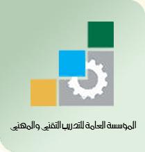 دعوة كلية التقنية بالدمام لمعرض يوم التقنية والتوظيف