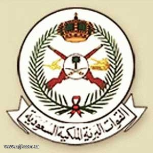قيادة القوات البرية تعلن أرقام الطلاب المقبولين بمركز ومدرسة سلاح التموين بالطائف