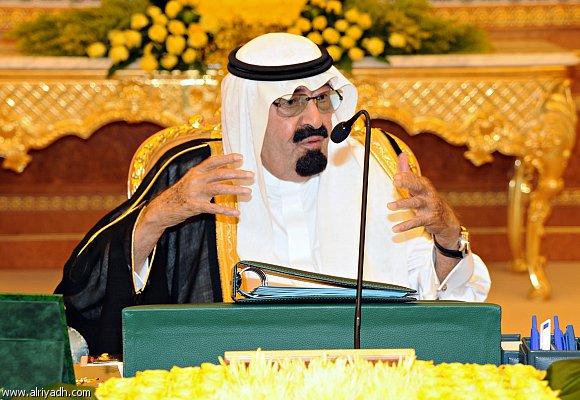 مجلس الوزراء يوافق على تنفيذ مشروع النقل العام «قطارات وحافلات» في الرياض.. وتقديم إعانة لحليب الأطفال