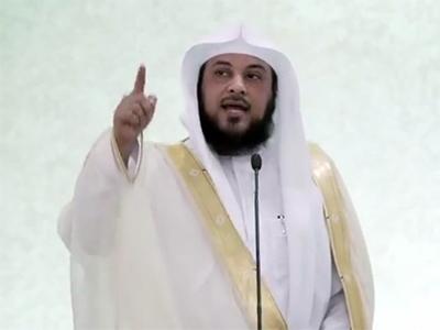 """الدكتوراه الفخرية لـ""""العريفي"""" من الجامعة الإسلامية في باكستان"""
