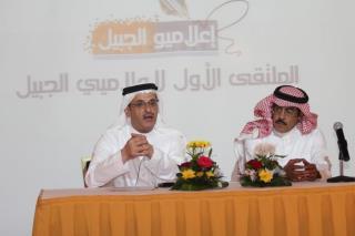 """ملتقى إعلاميي الجبيل يستضيف نائب رئيس تحرير جريدة """" اليوم """""""