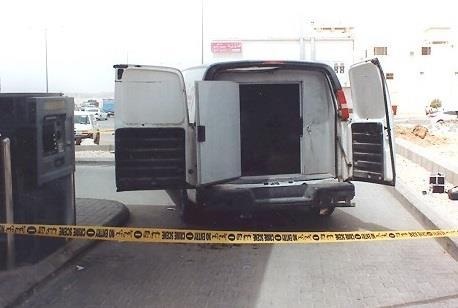 الشرطة الاطاحة بـ 5 أشقاء سطوا على سيارة لنقل الأموال