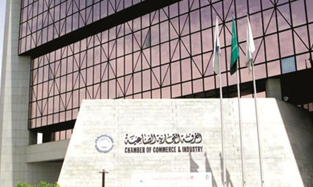 غرفة الرياض تطرح 682 وظيفة في القطاع الخاص للسعوديين
