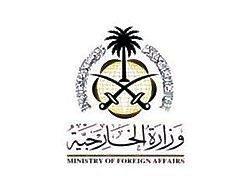 الخارجية تحذر جميع المواطنين من السفر إلى اليمن في الوقت الراهن