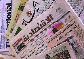 صحف: خطأ موظف يوقف حافز عن 3 آلاف خريجة في جامعة الباحة