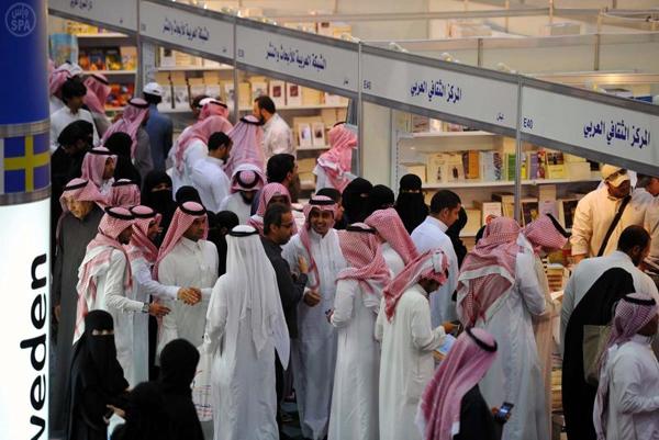 مصادرة نحو 10 آلاف نسخة من 420 كتاباً مخالفاً بمعرض الرياض الدولي للكتاب
