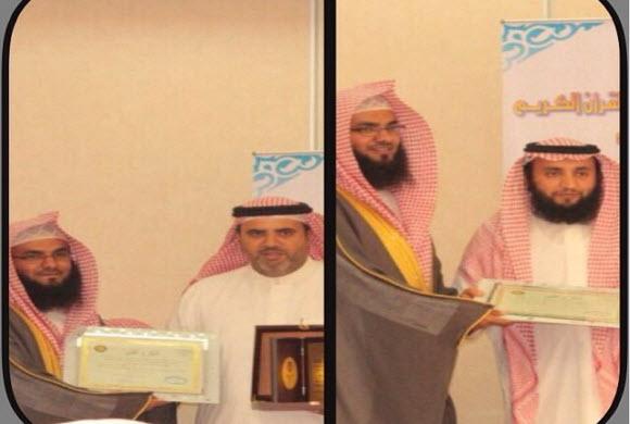 جمعية تحفيظ الجبيل تكرم  الطلاب الفائزين ببرنامج الصوت الندي