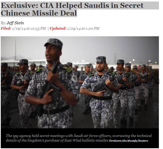 """""""نيوزويك"""": السعودية حصلت على صواريخ صينية قادرة على ضرب إيران"""