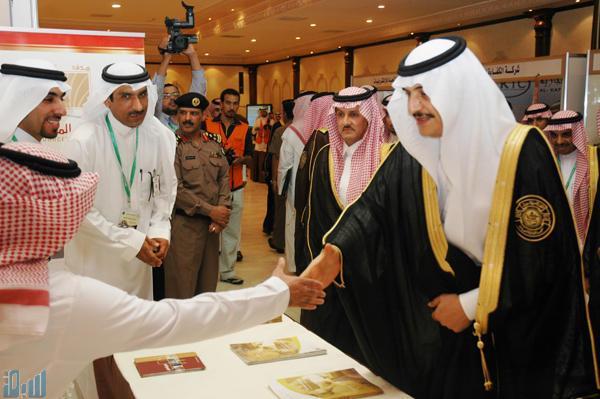 محمد بن فهد يرعى تخريج 205 من معهد الإدارة بالشرقية