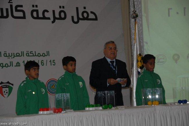 قرعة كأس العرب تضع (الأخضر) مع الكويت والإمارات