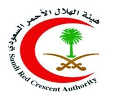 الهلال الأحمر السعودي: لا وجود لنا داخل الأراضي السورية
