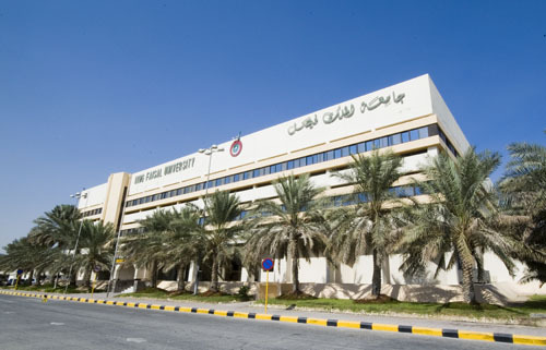 وظائف أكاديمية شاغرة في كلية التربية بجامعة الملك فيصل