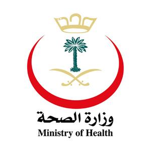 صحة الشرقية: تطوير مستشفى الخبر في 3 سنوات