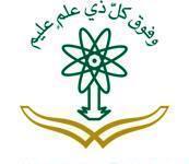 الجامعات الحكومية في الرياض تُعلن آلية قبول الطالبات عبر بوابتها الالكترونية