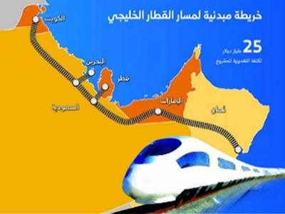 """انطلاق """"قطار الخليج"""" بين دول مجلس التعاون"""