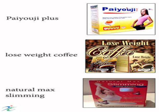 """""""هيئة الغذاء الدواء"""" تحذير حول خطورة بعض منتجات تخفيف الوزن"""