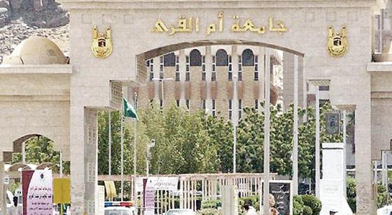 """""""مترو"""" داخل جامعة أم القرى بمكة لنقل طلابها"""