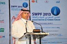 المنتدى السعودي للمياه والطاقة يناقش أهم قضايا المستقبل ومشاكل المياه والكهرباء والطاقة