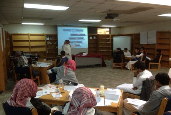 20 طالبا يسفيدون من ورشة اختيار التخصص الجامعي في مؤسسة الامير محمد بن فهد بالشرقية