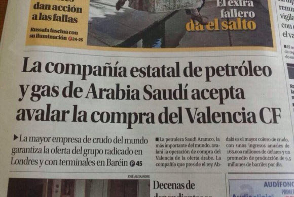 شركة أرامكو ترغب في شراء نادي فالنسيا الاسباني