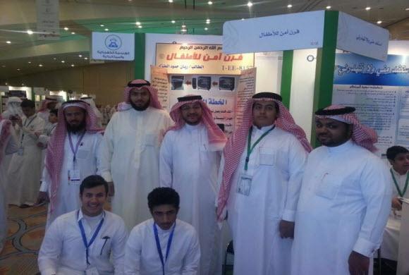 مساعد المدير العام للشؤون التعليمية  يزور المعرض الختامي لأولمبياد 2014  مسار البحث العلمي ومسار الابتكار بمدينة الرياض