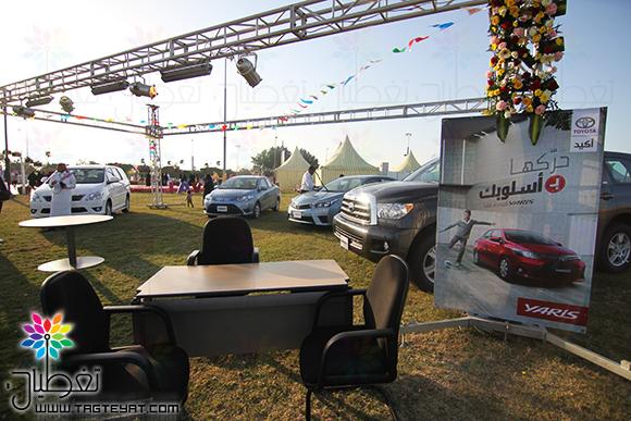 """""""شركة عبداللطيف جميل"""" تشارك أهالي الجبيل مهرجان الحدائق والنباتات"""