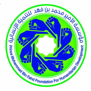 استمرار التسجيل في مهاره إلى ١٩ رجب في مؤسسة محمد بن فهد بالدمام