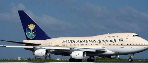 """تلف إطارات طائرة """"السعودية"""" أثناء هبوطها بمطار الرياض"""