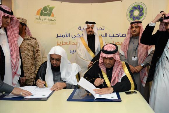 مؤسسة محمد بن فهد وجمعية البر في أبها يوقعان اتفاقية تعاون