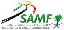 SAMF-Logo-100