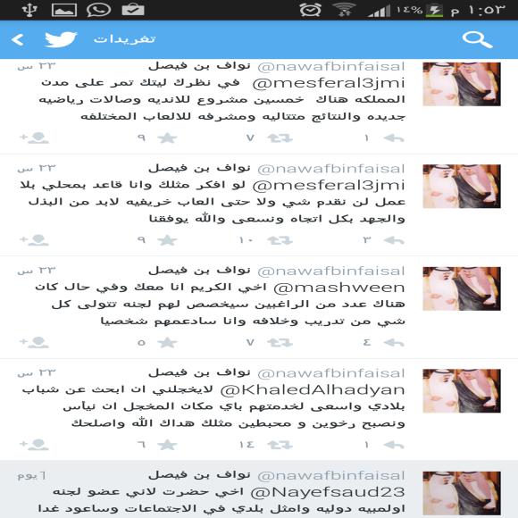 Screensho..