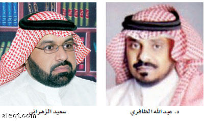 مكتب تربية شرق الرياض يرشح 74 تربويا لجائزته للتميز