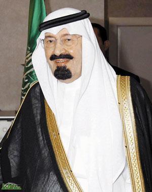 تعيين الفيصل وزيراً للتربية والأمير مشعل بن عبدالله بن عبدالعزيز أميراً  لمكة