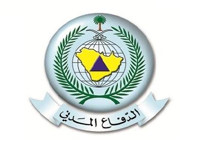 الدفاع مدني .. يحذر من أمطار متوقعة اليوم الجمعة بالحدود الشمالية