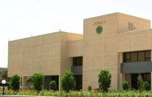 معهد الإدارة العامة يعلن عن عدد من الوظائف للرجال والنساء
