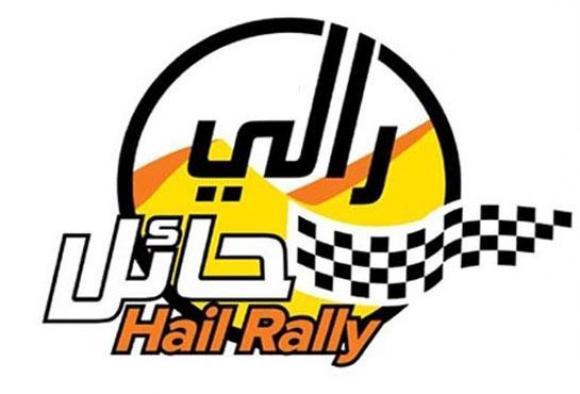 اتحاد السيارات يفتح التسجيل في رالي حائل