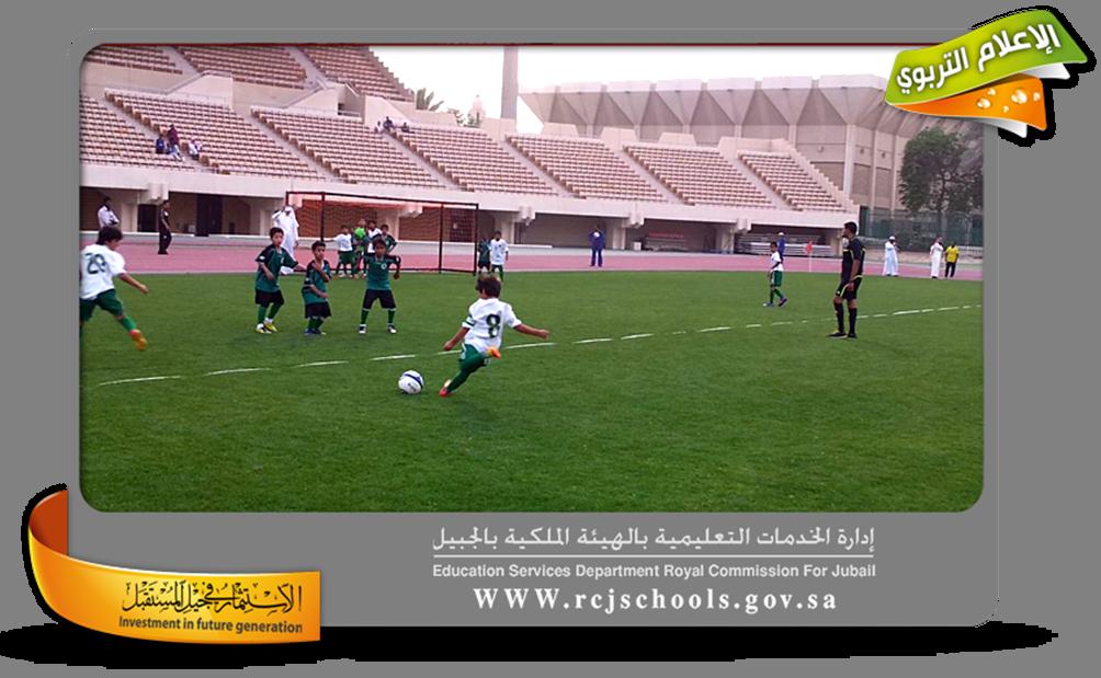 مباراة تجمع نادي الرياضي الموهوب بالمنتخب السعودي للبراعم لكرة القدم