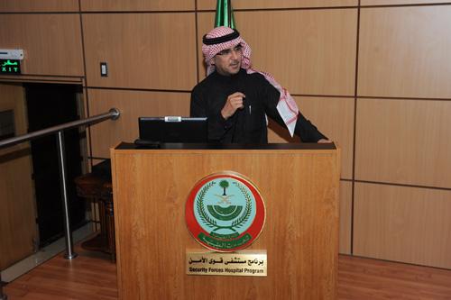 د. العيسى يزور مستشفى قوى الأمن بالرياض
