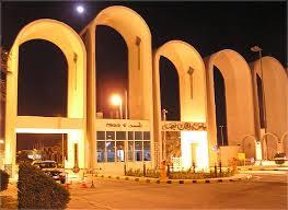 وظائف شاغرة بجامعة الفيصل بالاحساء