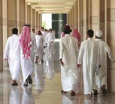 """""""هيئة الخبراء"""" تؤيد زيادة مكافآت طلاب الجامعات"""