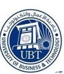 ادراج التأمين ضمن تخصصات كلية إدارة الأعمال بجامعة الأعمال والتكنولوجيا